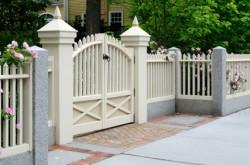 Keimo vartai