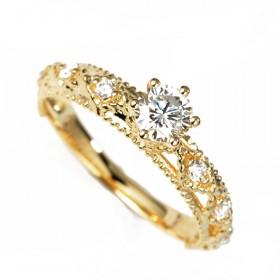 Žiedas su deimantu